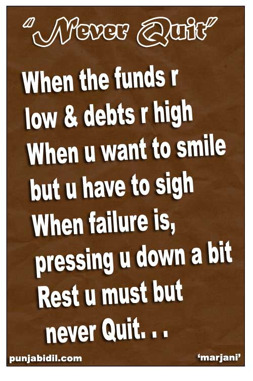 Motivational Wallpaper on Failure : When the funds are low and debts are high