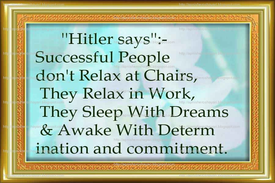 Motivational Quote on Successful: Successful people don't relax in chairs,They relax in work