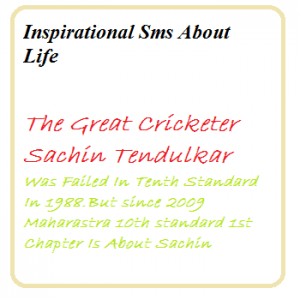 Motivational Quote on Success Of Sachin: Sachin Failed in 10th standard in 1988