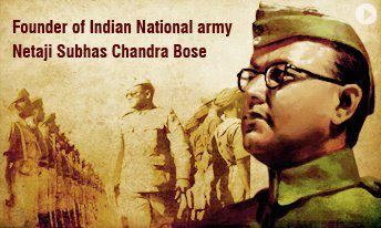 The Greatest Fighter Netaji Subhash Chandra Bose on his 115th birth anniversary Vande Matram