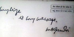 Motivational wallpaper on Mahatma Gandhi handwritten quote on change