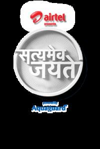 Download Satyamev Jayate Theme MP3 ringtone