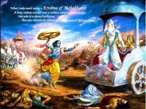 Wallpaper with Lord Krishna's Teachings in Mahabharat