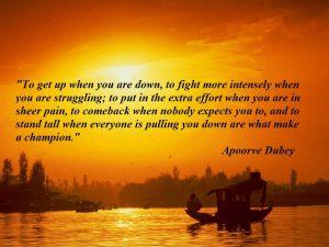 quote_inspire