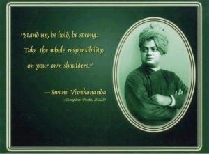 Quote on taking responsibilty by Swami Vivekananda