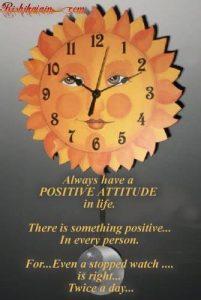 Attitude Motivational Wallpaper: Always have a positive Attitude