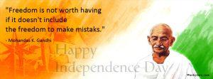 Motivational Timeline Cover on Independece Day