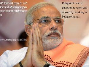 Motivational Quote By Narendra modi