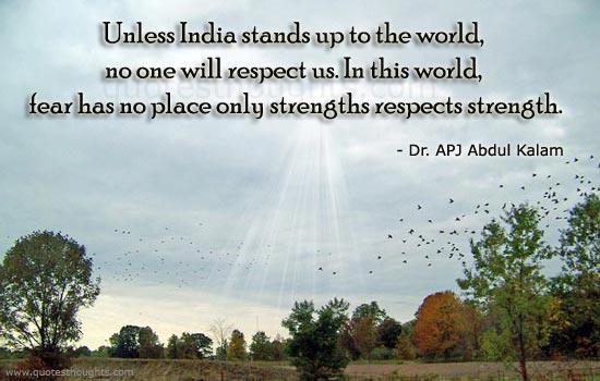 Dr Apj Abdul Kalam Motivational Wallpaper On Strength Dont Give