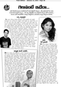 Don't Give Up World Founder Arun Pandit  featured in Eenadu Telegu Newspaper Sunday Edition 12th Jan 2014