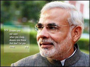 motivational Wallpaper on dream by Narendra Modi