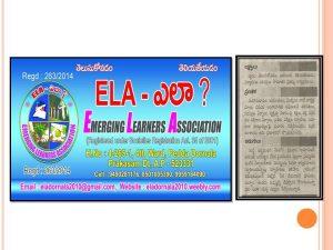 ELA Emerging Learners Association Prakasam District  (13)