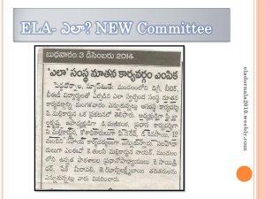 ELA Emerging Learners Association Prakasam District  (21)