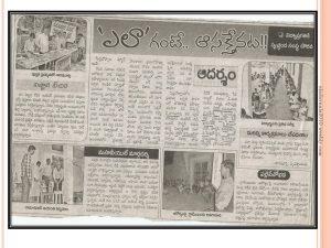 ELA Emerging Learners Association Prakasam District  (29)