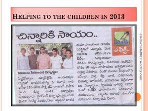 ELA Emerging Learners Association Prakasam District  (3)