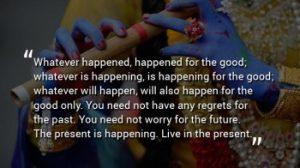 Bagavad Gita Quote By Lord Krishna