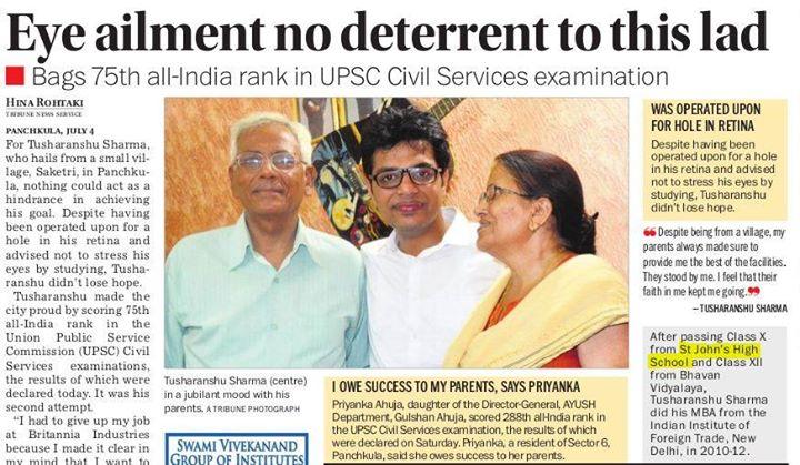 tusharanshu Sharma IIFT Delhi IAS UPSC