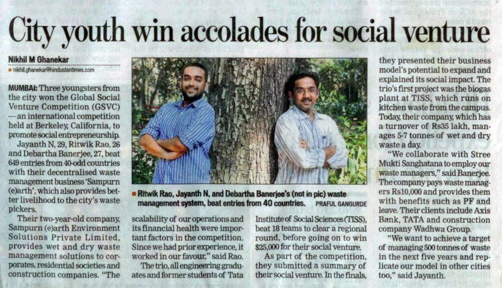 TISS Mumbai Sampurn(e)arth Media coverage