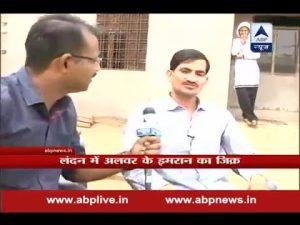 Mathematics Teacher Imran Khan from Alwar hailed by Narendra Modi