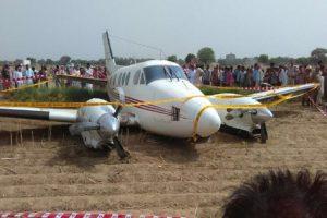 air-ambulance-crash-dontgiveupworld