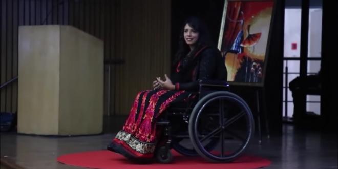 geet-wheelchair-dontgiveupworld