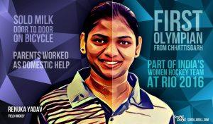 11. RENUKA YADAV:the first olympian from Chhattisgarh.@Dontgiveuworld