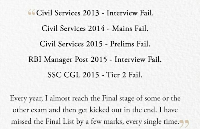 Interview failure @dontgiveupworld