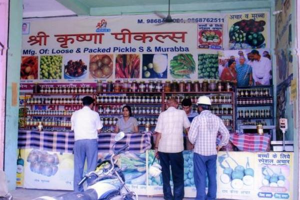 krishna-yadav-pickles-dontgiveupworld