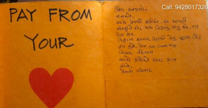 Ahmedabad no Rickshawalo-Pay from your heart@dontgiveupworld