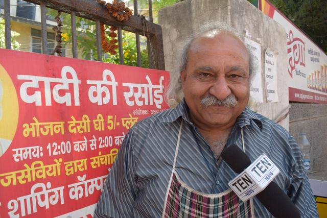 Anoop Khanna Social Worker@dontgiveupworld